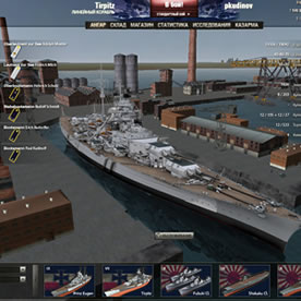 World of Warships Screenshot 4